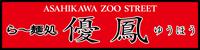 logo-ys50
